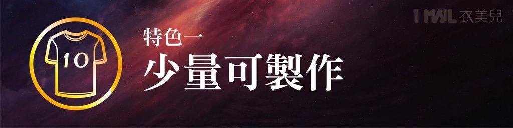 2018星際大戰-痞客邦-01.jpg
