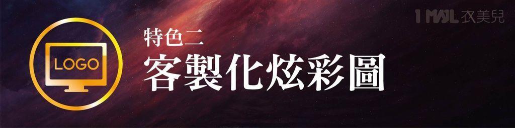 2018星際大戰-痞客邦-02.jpg