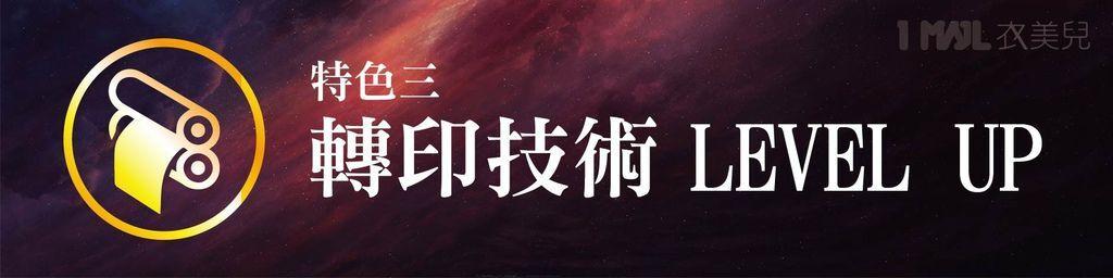 2018星際大戰-痞客邦-03.jpg
