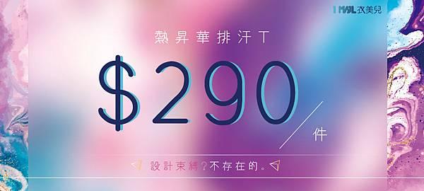 熱昇華-官網幻燈片-01.jpg