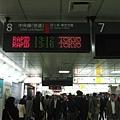 新宿車站人潮