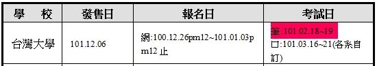 2012-02-17_160109.jpg