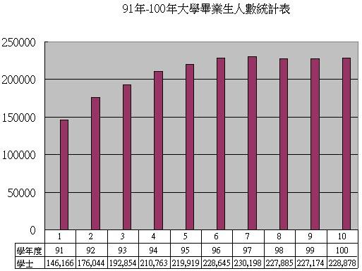 2012-08-08_144711