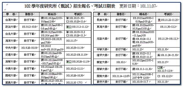 2012-11-07_143818