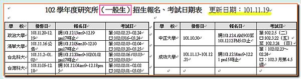 2012-11-19_100252