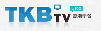 TKBTV