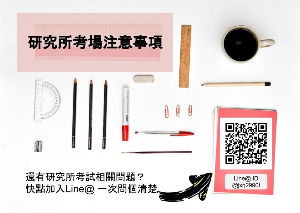 qr code promo (1).jpg