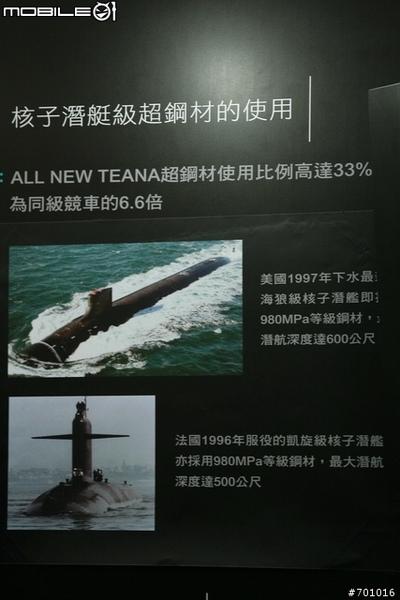 傳說中的核子潛艦
