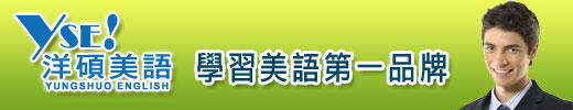 ynso-banner.jpg
