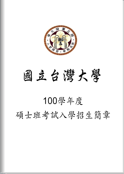 2010-12-13_101518.png