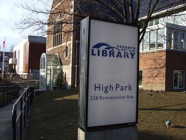 HIGH PARK 圖書館