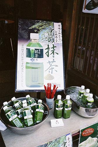 日本的抹茶