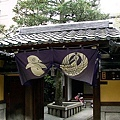本能寺中的標誌