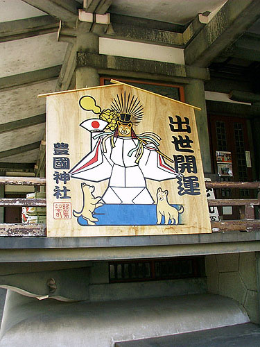 狐狸在日本是土地神的意思