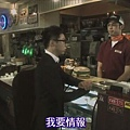 [33分钟侦探].[TVBT]33pun.tantei_EP_02_ChineseSubbed[(038462)16-08-16].JPG