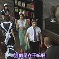[33分钟侦探].[TVBT]33pun.tantei_EP_02_ChineseSubbed[(046976)16-09-14].JPG