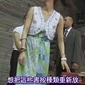 [33分钟侦探].[TVBT]33pun.tantei_EP_02_ChineseSubbed[(047064)16-09-26].JPG