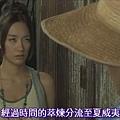 [33分钟侦探].[TVBT]33pun.tantei_EP_03_ChineseSubbed[(002594)16-12-13].JPG