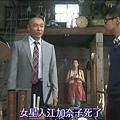 [33分钟侦探].[TVBT]33pun.tantei_EP_04_ChineseSubbed[(005585)16-27-43].JPG