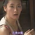 [33分钟侦探].[TVBT]33pun.tantei_EP_04_ChineseSubbed[(006619)16-28-22].JPG
