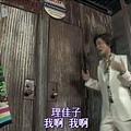 [33分钟侦探].[TVBT]33pun.tantei_EP_05_ChineseSubbed[(001353)16-38-41].JPG