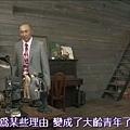 [33分钟侦探].[TVBT]33pun.tantei_EP_05_ChineseSubbed[(002365)16-39-33].JPG
