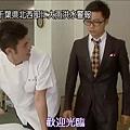 [33分钟侦探].[TVBT]33pun.tantei_EP_05_ChineseSubbed[(037594)16-42-20].JPG