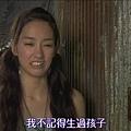 [33分钟侦探].[TVBT]33pun.tantei_EP_05_ChineseSubbed[(046194)16-43-34].JPG