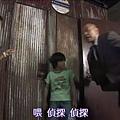 [33分钟侦探].[TVBT]33pun.tantei_EP_05_ChineseSubbed[(046599)16-44-04].JPG