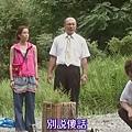 [33分钟侦探].[TVBT]33pun.tantei_EP_06_ChineseSubbed[(007218)16-59-17].JPG