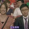 [33分钟侦探].[TVBT]33pun.tantei_EP_07_ChineseSubbed[(000381)17-10-41].JPG