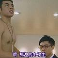 [33分钟侦探].[TVBT]33pun.tantei_EP_07_ChineseSubbed[(027063)17-17-31].JPG