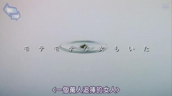 [为爱痴狂].[SUBPIG][Koi.no.Karasawagi.~Love.Stories.IV~.(SP)][(000509)16-59-41].JPG