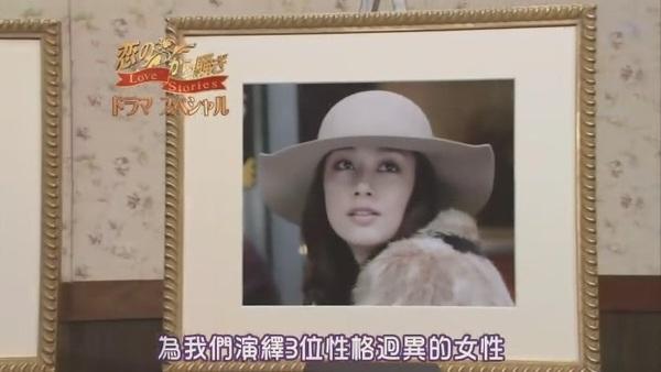 [为爱痴狂].[SUBPIG][Koi.no.Karasawagi.~Love.Stories.IV~.(SP)][(002125)17-01-00].JPG