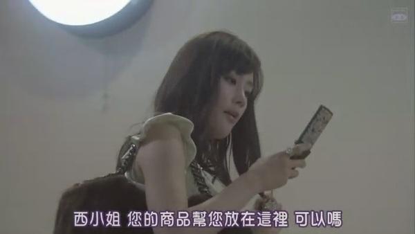 [为爱痴狂].[SUBPIG][Koi.no.Karasawagi.~Love.Stories.IV~.(SP)][(139029)17-18-27].JPG