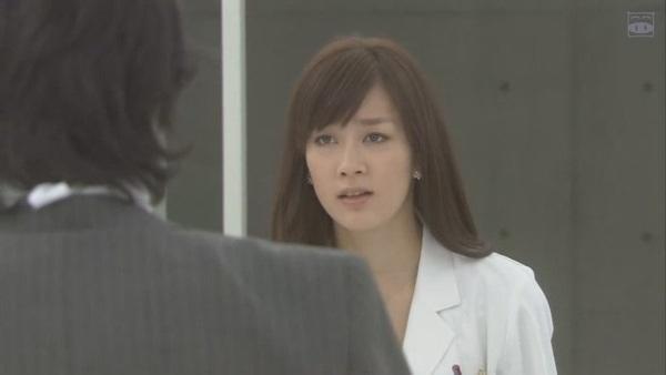 [为爱痴狂].[SUBPIG][Koi.no.Karasawagi.~Love.Stories.IV~.(SP)][(143488)17-21-36].JPG