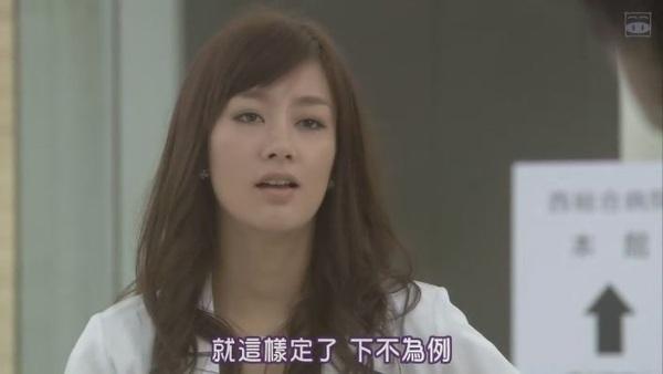 [为爱痴狂].[SUBPIG][Koi.no.Karasawagi.~Love.Stories.IV~.(SP)][(144803)17-22-53].JPG