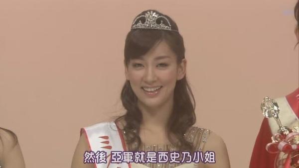 [为爱痴狂].[SUBPIG][Koi.no.Karasawagi.~Love.Stories.IV~.(SP)][(145547)17-23-37].JPG