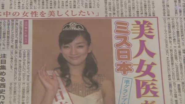 [为爱痴狂].[SUBPIG][Koi.no.Karasawagi.~Love.Stories.IV~.(SP)][(145645)17-23-49].JPG