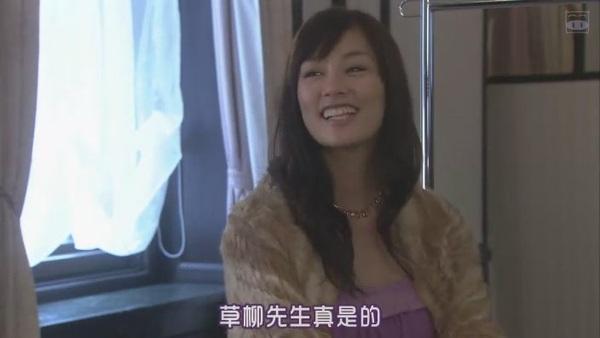 [为爱痴狂].[SUBPIG][Koi.no.Karasawagi.~Love.Stories.IV~.(SP)][(146939)17-24-44].JPG