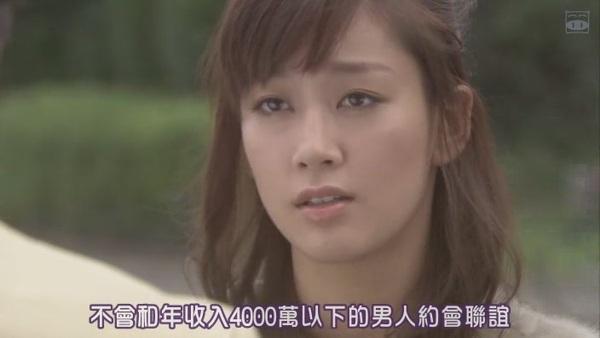 [为爱痴狂].[SUBPIG][Koi.no.Karasawagi.~Love.Stories.IV~.(SP)][(151867)17-28-40].JPG