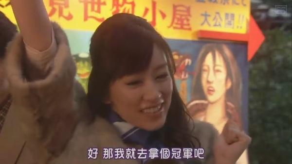 [为爱痴狂].[SUBPIG][Koi.no.Karasawagi.~Love.Stories.IV~.(SP)][(161565)17-35-51].JPG