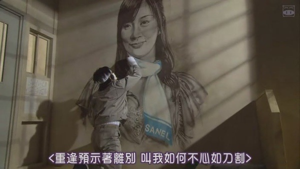 [为爱痴狂].[SUBPIG][Koi.no.Karasawagi.~Love.Stories.IV~.(SP)][(201886)17-51-04].JPG