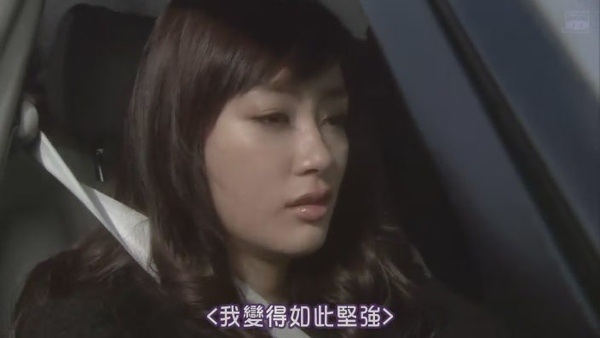 [为爱痴狂].[SUBPIG][Koi.no.Karasawagi.~Love.Stories.IV~.(SP)][(202628)17-51-39].JPG