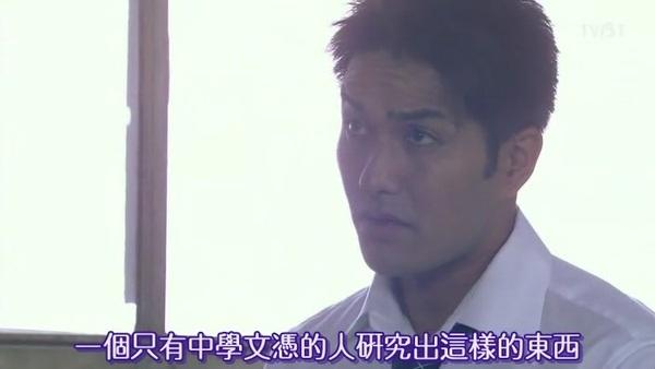[日劇[20081004]神探伽利略Φ111111 (1).JPG