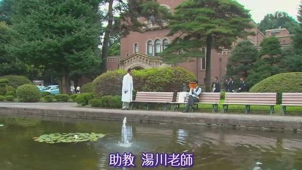 [日劇[20081004]神探伽利略Φ[(016248)13-37-51].JPG