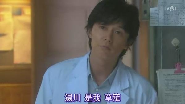 [日劇[20081004]神探伽利略Φ[(018249)13-39-53].JPG