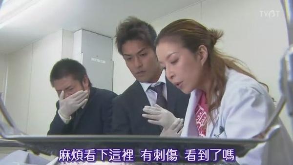 [日劇[20081004]神探伽利略Φ[(020345)13-42-30].JPG