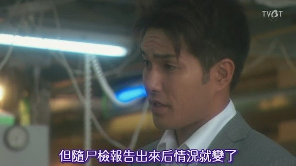 [日劇[20081004]神探伽利略Φ[(020785)13-41-53].JPG