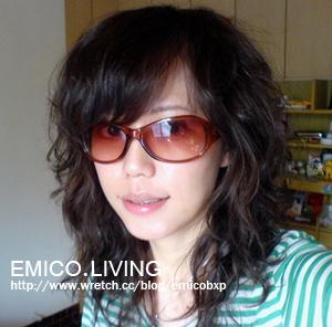 EMICO